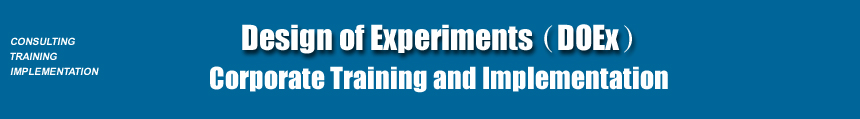 design of experiments, experimental design, taguchi, statistical experiments